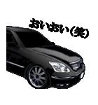 全日本高級漆黒車会(京)(個別スタンプ:07)