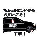 全日本高級漆黒車会(京)(個別スタンプ:09)