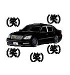 全日本高級漆黒車会(京)(個別スタンプ:11)