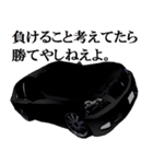 全日本高級漆黒車会(京)(個別スタンプ:14)