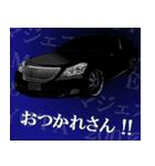全日本高級漆黒車会(京)(個別スタンプ:18)