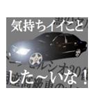 全日本高級漆黒車会(京)(個別スタンプ:19)