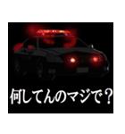 全日本高級漆黒車会(京)(個別スタンプ:21)