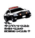 全日本高級漆黒車会(京)(個別スタンプ:22)