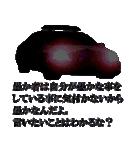 全日本高級漆黒車会(京)(個別スタンプ:23)
