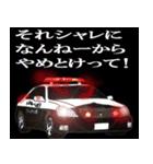 全日本高級漆黒車会(京)(個別スタンプ:24)
