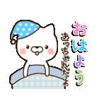 ☆あっちゃん☆のお名前スタンプ(個別スタンプ:01)