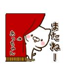☆あっちゃん☆のお名前スタンプ(個別スタンプ:03)