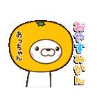☆あっちゃん☆のお名前スタンプ(個別スタンプ:04)