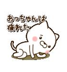 ☆あっちゃん☆のお名前スタンプ(個別スタンプ:06)