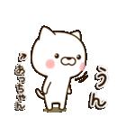 ☆あっちゃん☆のお名前スタンプ(個別スタンプ:11)