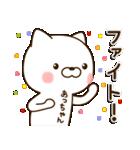 ☆あっちゃん☆のお名前スタンプ(個別スタンプ:15)