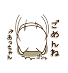 ☆あっちゃん☆のお名前スタンプ(個別スタンプ:21)