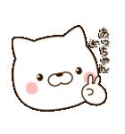 ☆あっちゃん☆のお名前スタンプ(個別スタンプ:27)