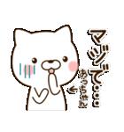 ☆あっちゃん☆のお名前スタンプ(個別スタンプ:29)