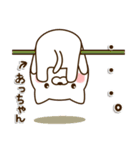 ☆あっちゃん☆のお名前スタンプ(個別スタンプ:30)
