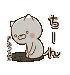 ☆あっちゃん☆のお名前スタンプ(個別スタンプ:31)