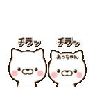 ☆あっちゃん☆のお名前スタンプ(個別スタンプ:34)