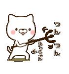 ☆あっちゃん☆のお名前スタンプ(個別スタンプ:35)