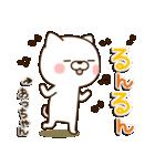 ☆あっちゃん☆のお名前スタンプ(個別スタンプ:37)
