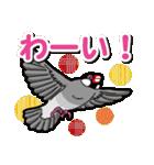 文鳥横丁(個別スタンプ:19)