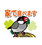 文鳥横丁(個別スタンプ:35)
