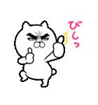 目ヂカラ☆にゃんこ10(個別スタンプ:01)