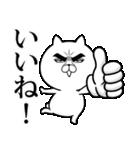 目ヂカラ☆にゃんこ10(個別スタンプ:05)