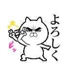 目ヂカラ☆にゃんこ10(個別スタンプ:06)
