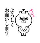目ヂカラ☆にゃんこ10(個別スタンプ:07)