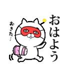 目ヂカラ☆にゃんこ10(個別スタンプ:09)