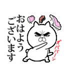 目ヂカラ☆にゃんこ10(個別スタンプ:10)