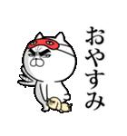 目ヂカラ☆にゃんこ10(個別スタンプ:11)