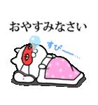 目ヂカラ☆にゃんこ10(個別スタンプ:12)