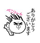 目ヂカラ☆にゃんこ10(個別スタンプ:13)