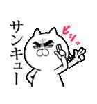 目ヂカラ☆にゃんこ10(個別スタンプ:14)