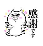 目ヂカラ☆にゃんこ10(個別スタンプ:15)
