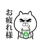 目ヂカラ☆にゃんこ10(個別スタンプ:17)