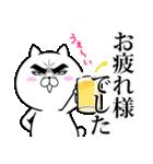 目ヂカラ☆にゃんこ10(個別スタンプ:18)