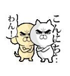 目ヂカラ☆にゃんこ10(個別スタンプ:19)