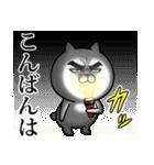 目ヂカラ☆にゃんこ10(個別スタンプ:20)