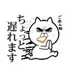 目ヂカラ☆にゃんこ10(個別スタンプ:26)