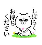 目ヂカラ☆にゃんこ10(個別スタンプ:27)