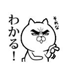 目ヂカラ☆にゃんこ10(個別スタンプ:30)
