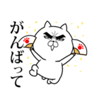 目ヂカラ☆にゃんこ10(個別スタンプ:31)