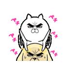 目ヂカラ☆にゃんこ10(個別スタンプ:33)