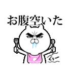 目ヂカラ☆にゃんこ10(個別スタンプ:34)