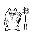 目ヂカラ☆にゃんこ10(個別スタンプ:38)