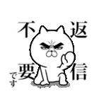 目ヂカラ☆にゃんこ10(個別スタンプ:39)
