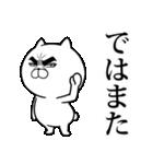 目ヂカラ☆にゃんこ10(個別スタンプ:40)